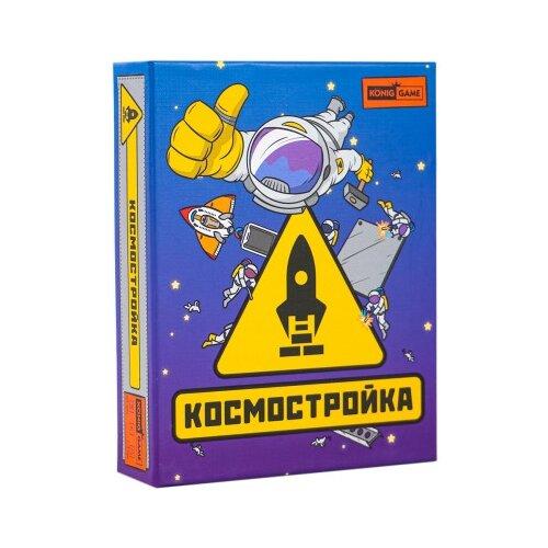 Настольная игра Рыжий кот KonigGame Космостройка