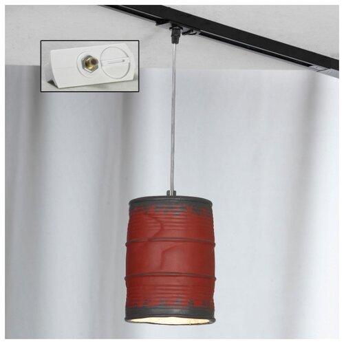 Трековый светильник Lussole Northport LSP-9527-TAW подвесной светильник lussole northport lsp 9527 tab