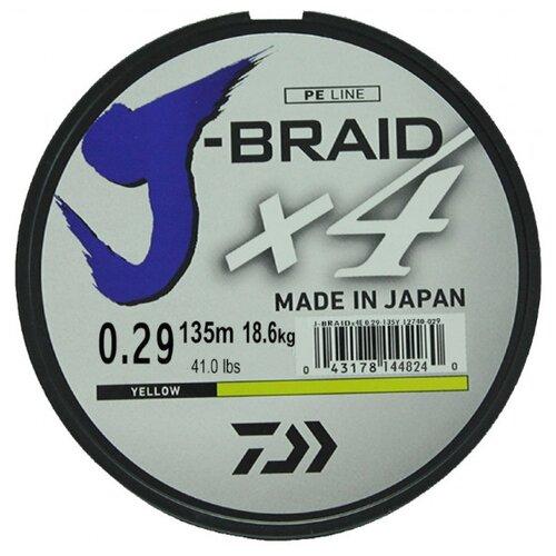 Плетеный шнур DAIWA J-Braid X4 yellow 0.29 мм 135 м 18.6 кг