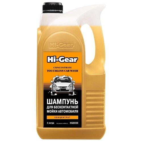 Hi-Gear Шампунь для бесконтактной мойки автомобиля HG8009/HG8002N 4 л