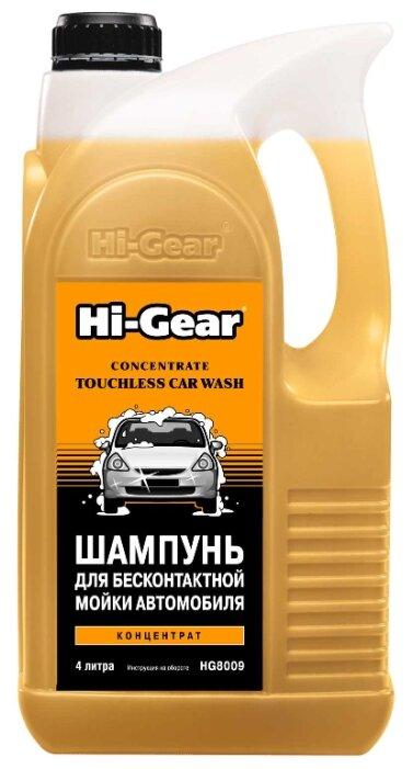 Hi-Gear Шампунь для бесконтактной мойки автомобиля HG8009/HG8002N