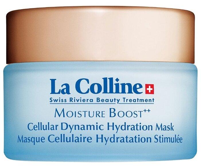 La Colline Увлажняющая маска Moisture Boost