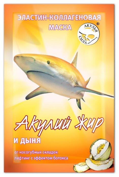 Акулий жир эластин-коллагеновая маска Акулий жир и Дыня от носогубных складок