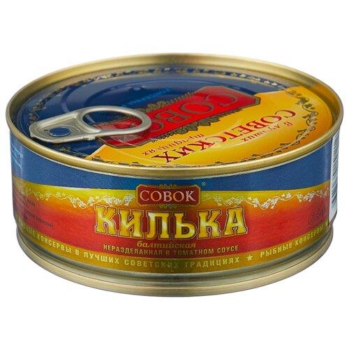 морское содружество килька черноморская неразделанная в т с 240 г Совок Килька балтийская неразделанная в томатном соусе, с ключом, 230 г