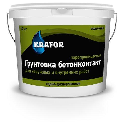 БЕТОН-КОНТАКТ 18 КГ (1)