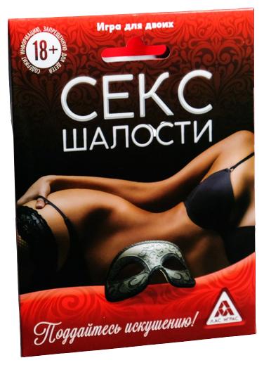 Настольная игра Лас Играс Секс шалости