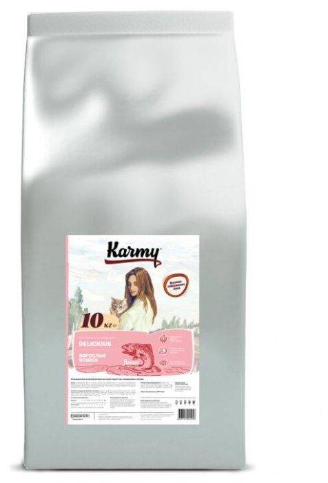 Корм для кошек Karmy с лососем 10 кг — цены на Яндекс.Маркете
