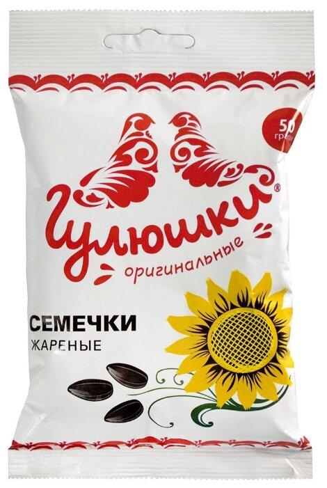Семена подсолнечника Гулюшки оригинальные жареные 50 г