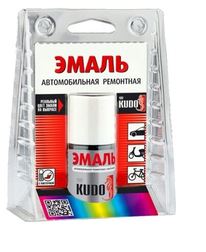 Купить KUDO Эмаль автомобильная ремонтная с кисточкой (ВАЗ) 201 белый 15 мл по низкой цене с доставкой из Яндекс.Маркета (бывший Беру)