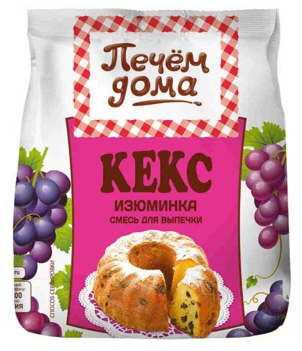 Печём Дома Смесь для выпечки Кекс Изюминка, 0.4 кг