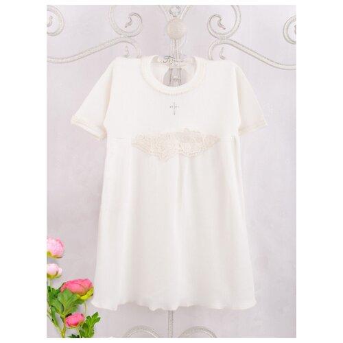 Купить Платье Трия размер 62-68, экрю, Крестильная одежда