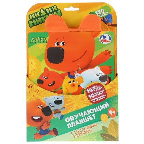 Планшет Умка Мимимишки HX82015-R47 зеленый/оранжевый планшет