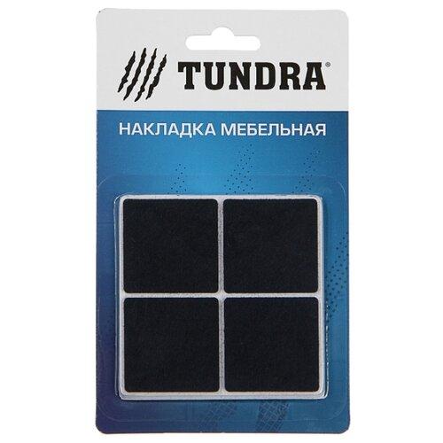 TUNDRA Накладка мебельная, 40 х 40 мм, квадратная, 8 шт, черная