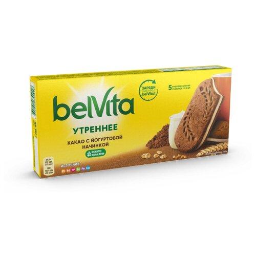 Печенье Belvita Утреннее сэндвич какао с йогуртовой начинкой, 253 г