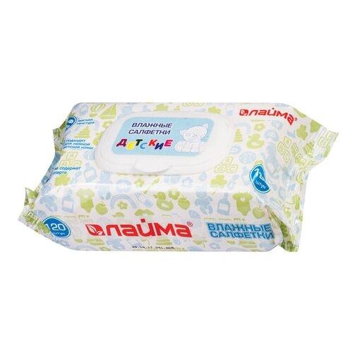 Влажные салфетки Лайма Детские, 120 шт.