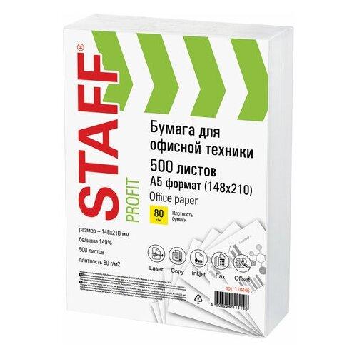 Фото - Бумага STAFF А5 80 г/м2 500 листов 110446 белый 1 шт. микодерил крем 1% 15 г