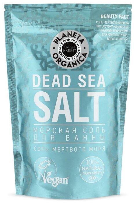 Planeta Organica Морская соль для ванны,