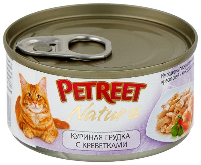 Купить Корм для кошек Petreet с куриной грудкой 70 г по низкой цене с доставкой из Яндекс.Маркета (бывший Беру)