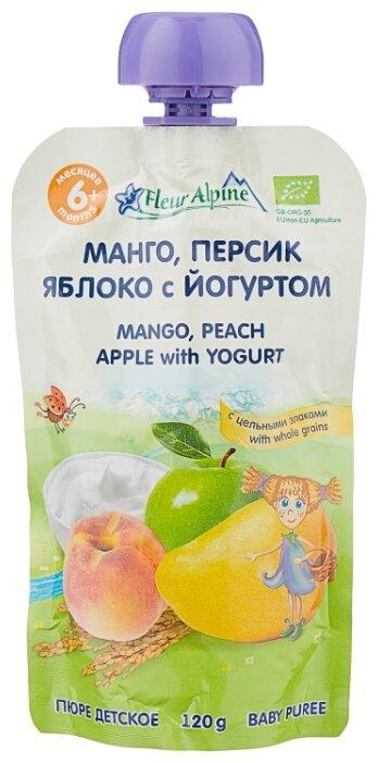 Пюре Fleur Alpine манго, персик, яблоко с йогуртом (с 6 месяцев) 120 г, 1 шт.