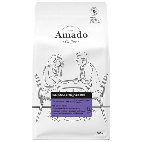 Кофе в зернах Amado Марагоджип Ирландский Крем, арабика, 500 г