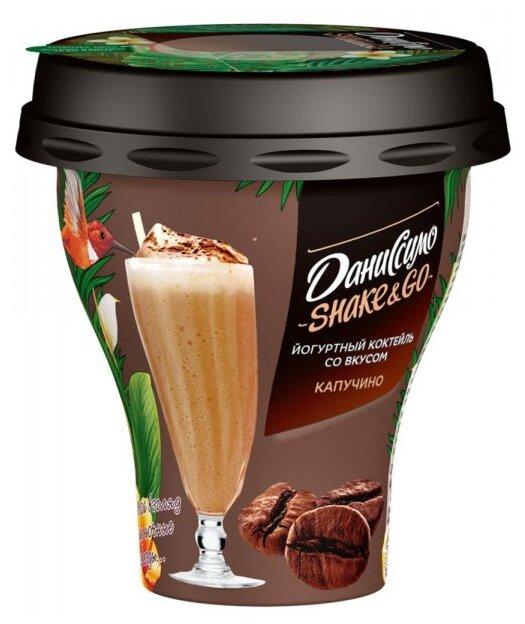 Питьевой йогурт Даниссимо Shake&Go со вкусом Капучино 5.2%, 260 г