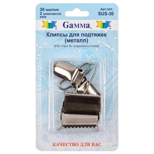 Фото - Gamma Клипсы для подтяжек 3 см (SUS-30), никель (4 шт.) gamma клипсы для подтяжек 2 см sus 20 никель 4 шт