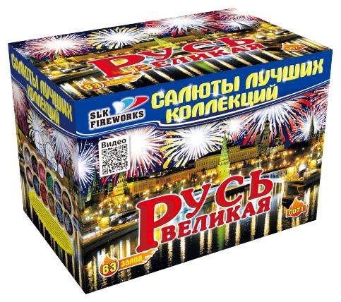 """Фейерверк, батарея салютов Русь Великая (1.2,1.5"""" x 63 залпа)"""