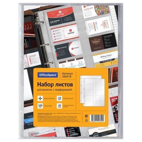 Фото - Бумага OfficeSpace A4 266918 набор листов на 20 визиток, с перфорацией, 10 листов белый 1 шт. визитная карточка printio макет для визиток свиток