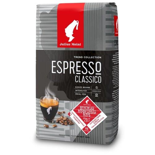 Кофе в зернах Julius Meinl Espresso Classico, арабика/робуста, 1 кг julius meinl грандэ эспрессо кофе в зернах 500 г