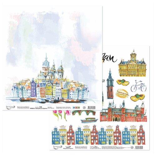Купить Бумага для скрапбукинга PSR 180906 Прогулки по Европе 190 г/кв.м 30.5 x 30.5 см 10 шт. №5 (Амстердам), Mr. Painter, Бумага и наборы