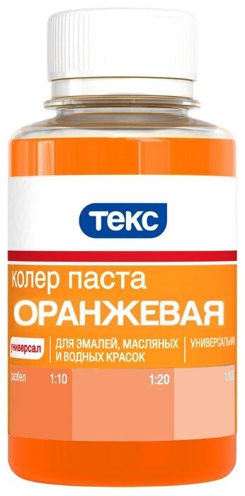 Колеровочная паста ТЕКС Универсал