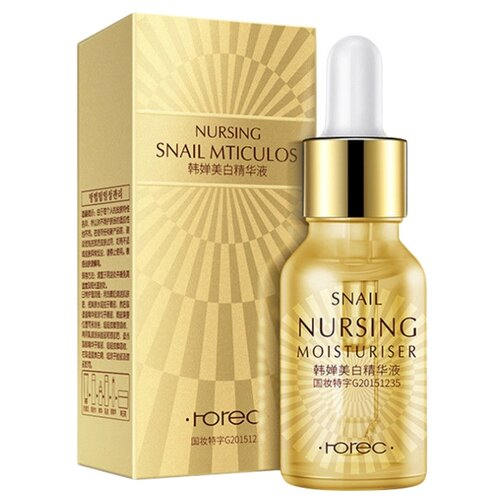 Rorec Snail Nursing Сыворотка для лица с улиточным экстрактом, 15 мл