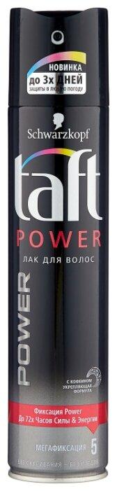Taft Лак для волос Три погоды Power с кофеином, экстрасильная фиксация