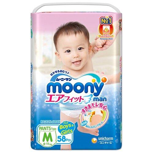 Купить Moony трусики Man M (6-11 кг) 58 шт., Подгузники