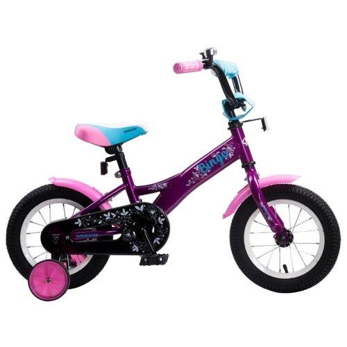 Детский велосипед Navigator Bingo (ВН12134) фиолетовый (требует финальной сборки)Велосипеды<br>