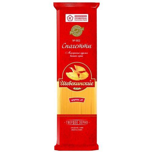 Шебекинские Макароны Спагетти тонкие № 2, 450 г недорого