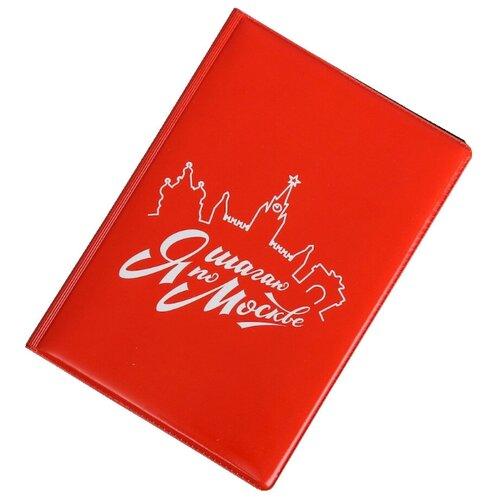 Ukid MARKET Обложка на паспорт