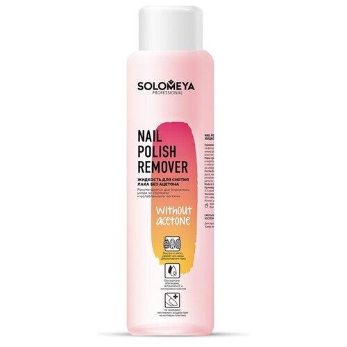 Купить Solomeya Жидкость для снятия лака Nail Polish Remover Without acetone без ацетона 500 мл