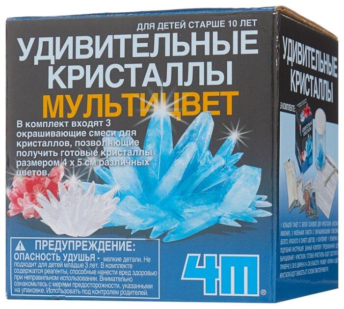 Удивительные кристаллы Мультицвет, 4M (набор для выращивания кристаллов, малый)