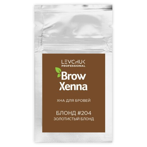 Купить BrowXenna Хна для бровей саше 6 г блонд #204 золотистый блонд