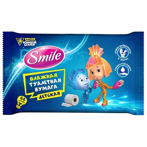 Влажная туалетная бумага Smile Фиксики, 44 шт.