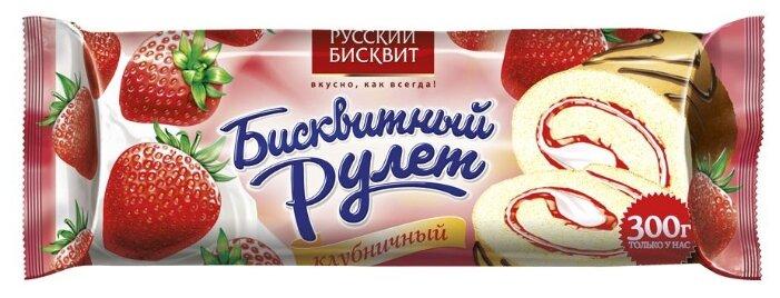 Рулет Русский бисквит бисквитный клубничный 300 г
