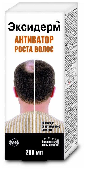 КоролевФарм Эксидерм Средство для волос Активатор роста