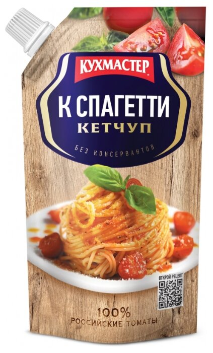 Кетчуп Кухмастер К Спагетти 260 г
