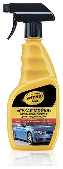 ASTROhim Автошампунь-полироль для безводной мойки