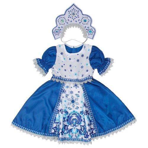 Купить Костюм пуговка Снегурочка Зимние узоры (1024 к-18), синий/белый, размер 140, Карнавальные костюмы