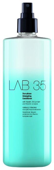 Kallos Lab 35 Двухфазный спрей-кондиционер с увлажняющим и восстанавливающим эффектом