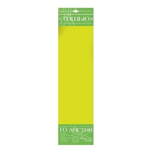 Цветная бумага тишью Альт, 50х66 см, 10 л.