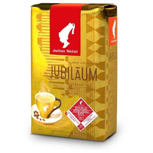 Кофе в зернах Julius Meinl Jubileum, арабика/робуста, 500 г julius meinl грандэ эспрессо кофе в зернах 500 г
