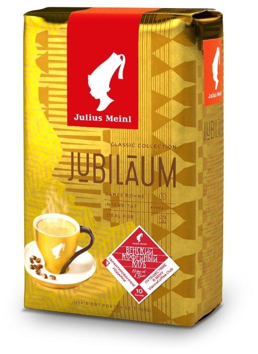 Купить Кофе в зернах Julius Meinl Jubileum, арабика/робуста, 500 г по низкой цене с доставкой из Яндекс.Маркета (бывший Беру)